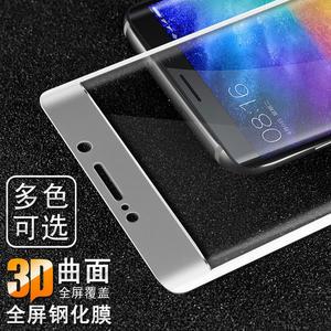 Imak 小米 Note 2 全球版 艾美克3D曲面全屏鋼化玻璃膜 Xiaomi Note 2 滿版9H保護貼 玻璃貼