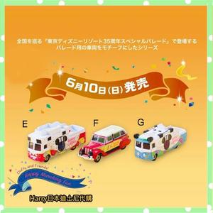 【現貨24hr出貨】東京迪士尼樂園海洋 35週年 米奇 Tomica 遊園車 遊園巴士 露營車 多美卡 汽車