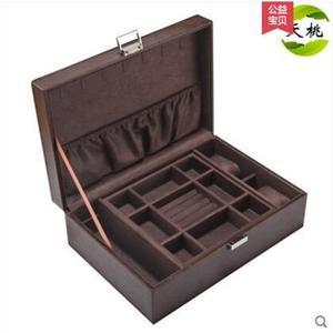 皮革雙層首飾盒皮質手錶珠寶手鐲收納盒-咖啡色+深棕色內飾