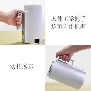 電熱水杯 旅行電熱水壺折疊電熱水杯小型便攜式燒水壺煮粥日本 智慧e家