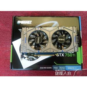 顯示卡影馳GTX750ti 真2GB DDR5台式高清獨立游戲顯卡 數碼人生