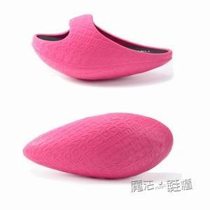 日本美體美腿拖鞋按摩搖搖鞋腰椎矯正負跟鞋瘦家居塑身涼拖鞋女 『魔法鞋櫃』