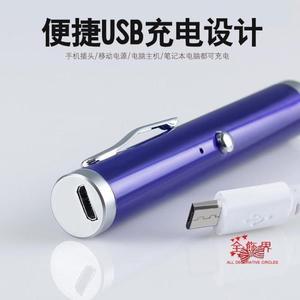 雷射筆 短款USB充電激光手電遠射綠光色售樓沙盤射筆紅鐳射燈大功率 多款可選