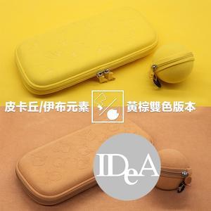 IDEA Switch 硬殼支架收納包 皮卡丘 伊布 主機包 配件 NS 任天堂 瑪利歐  SD 保護殼