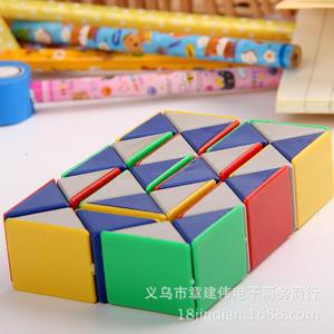 益智玩具 百變魔尺 魔棍 魔 開發智力39元【省錢博士】