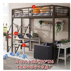 上床下桌 成人 省空間 鐵藝高架床單人雙人床1.2 1.5米上下鋪鐵床 MKS特惠