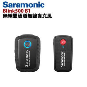 【EC數位】Saramonic 楓笛 Blink500 B1 無線夾領式麥克風系統 2.4Ghz 一對一 採訪 收音