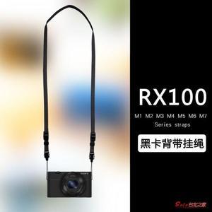 相機背帶 索尼黑卡DSC-RX100 RX100 M2 M3 M4 M5 M6M7相機掛繩肩帶背帶