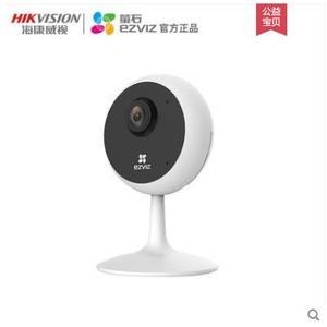 wifi監視器海康監視器看家神器無線遠程監控嬰兒室內小型攝像頭螢石c1c 爾碩LX