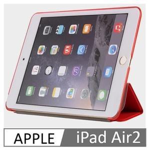 Apple iPad Air2 可立式保護殼-智能休眠/喚醒功能