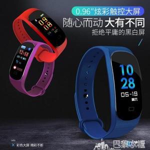 現貨5折-手環 M5曲面大彩屏智慧運動手環心率血壓監測運動計步情侶通用【6-12】
