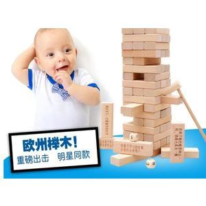 層層疊抽積木疊疊樂成人益智休閒親子真心話大冒險互動桌游玩具高 【四月特惠】