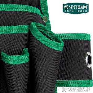 電工工具包多功能維修工具袋腰帶小號帆布安裝挎包收納腰包 NMS快意購物網