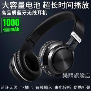 售完即止-華為vivo耳機頭戴式藍芽無線重低音包耳式耳麥大耳罩手機電腦11-2(庫存清出T)
