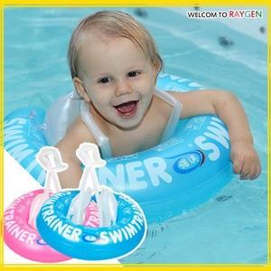 嬰兒保健游泳圈 寶寶浮圈 腋下圈