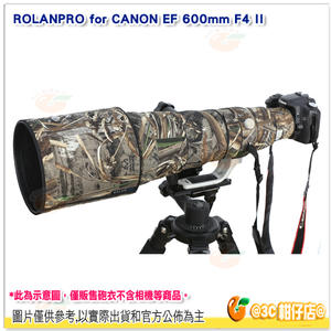 @3C 柑仔店@ 若蘭砲衣 ROLANPRO for CANON EF 600mm F4 L IS II USM
