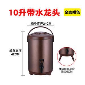 不銹鋼保溫桶奶茶桶商用10L 10L全咖啡色新品