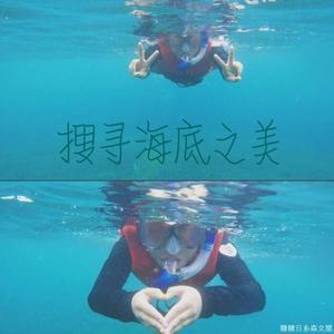 潛水鏡浮潛三寶套裝全干式呼吸管成人防霧面罩潛水呼吸器游泳裝備     糖糖日系森女屋