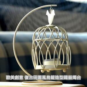 創意燭台 歐美復古風鳥籠造型鐵藝燭台