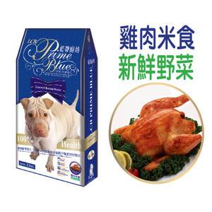 【LCB藍帶廚坊】雞肉米食3.5KG - 狗飼料【第2包8折-可任意搭配同價位商品】