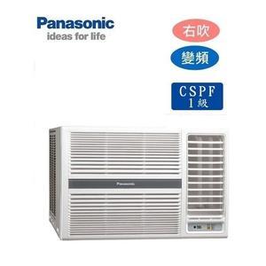【Panasonic國際】CW-P50HA2 窗型變頻冷暖分離式/7-9坪