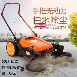 掃地機器人手推無動力掃地車 工業手推吸塵車 推車車間倉庫粉塵清掃車掃地機 DF 萌萌