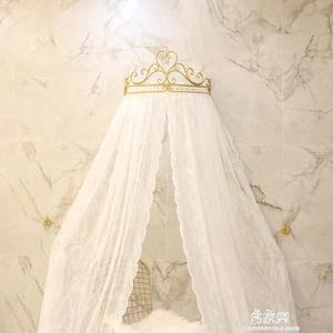 公主皇冠床幔蕾絲床頭窗簾紗帳吊頂圓頂蚊帳宮廷韓式婚慶裝飾床簾YYS   易家樂