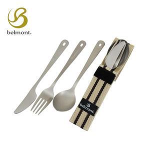 Belmont 鈦製餐具三件組 BM-073