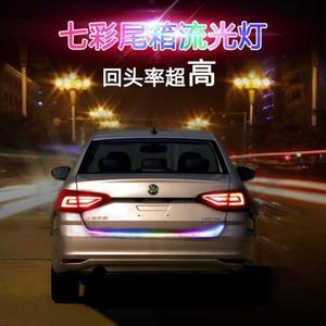汽車尾箱流光燈 後備箱流光轉向燈跑馬燈 LED裝飾改裝七彩氛圍燈YXS    韓小姐