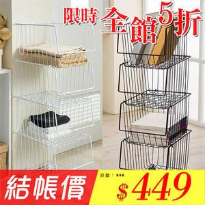 【悠室屋】四層收納堆疊籃(附輪) 黑/白 搭配多元 置物籃 收納籃 生活小幫手