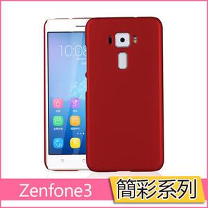 簡彩系列 ASUS Zenfone 3 5.5吋 手機殼 磨砂殼 超薄 保護套 華碩 ZE552KL 糖果色 硬殼 外殼 防摔