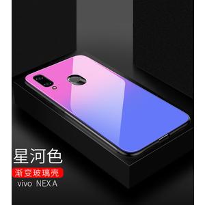 Vivo NEX 旗艦版 手機殼 奢華 藍光 漸變 玻璃殼 全包 防刮 反光 鏡面 保護殼 軟邊 鋼化玻璃後蓋