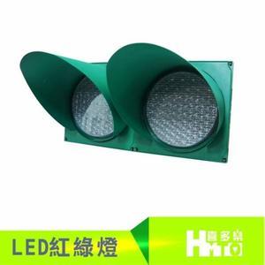 【LED紅綠燈】~~交通號誌燈/警示裝置/道路/停車場/私人場地/辦公大樓
