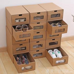 鞋櫃 加厚紙質透明紙鞋盒抽屜式放鞋子收納盒男女通用組合鞋櫃·夏茉生活YTL