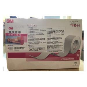 3M 醫療膠帶 (未滅菌) 3M嬰兒膠帶12入/盒