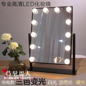 LED化妝鏡帶燈大號家用鏡子梳妝鏡專業的高清臺式網紅燈泡鏡 全店88折特惠