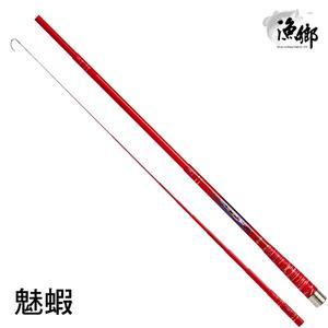 漁拓釣具 魅蝦 7-8尺(釣蝦竿)