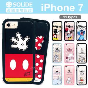 iPhone 8/7 手機殼 迪士尼 正版授權 美國軍規認證 防撞殼/防摔殼 硬殼 4.7吋 SOLiDE