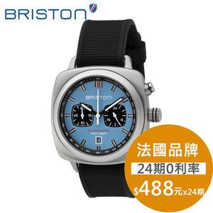 BRISTON 手錶 原廠總代理16142.S.SP.18.RB Classic軍風前衛設計 水藍 時尚膠錶帶 男女 生日情人節禮物
