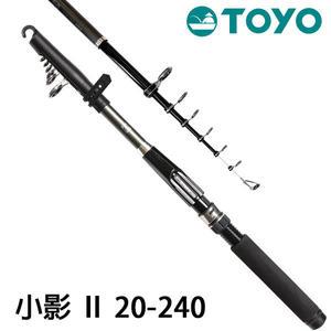 漁拓釣具 TOYO 小影 II 20-240 (短節小繼竿)