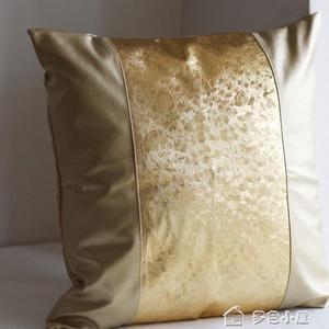 金色 軟金屬感 皮質靠墊套 歐式仿皮靠枕抱枕套多色小屋