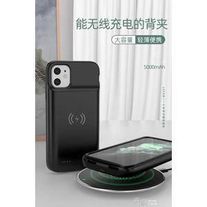 蘋果11 promax背夾行動電源iphone11pro夾背式電池專用x大容量超薄 YXS道禾生活館