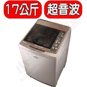 三洋【SW-17AS6】17公斤內外不鏽鋼洗衣機