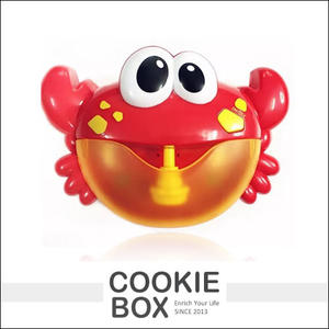 兒童浴室螃蟹泡泡機 沐浴 吐泡機 寶寶 啟智玩具 自動泡泡機 音樂泡泡機 趣味玩具 *餅乾盒子*