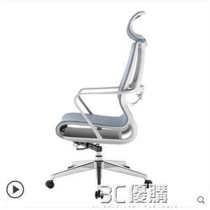 電腦椅 sihoo西昊人體工學電腦椅 家用時尚辦公椅子 INS風現代簡約網椅 3C優購