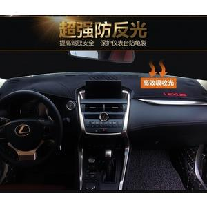 鑑賞期15天* Lexus凌志 LEXUS NX200 NX300H避光墊防塵保護儀表台 LEXUS汽車避光墊