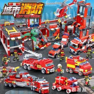 兒童玩具 兼容樂高消防車積木3男孩子6兒童12益智7城市8智力10周歲拼裝玩具  LN3226  【雅居屋】