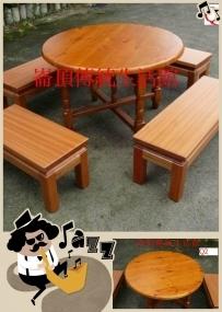 崙頂傳統原木家具行
