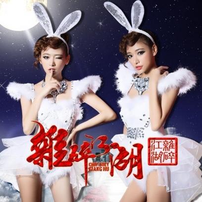 雜碎江湖舞蹈戲劇服飾公司