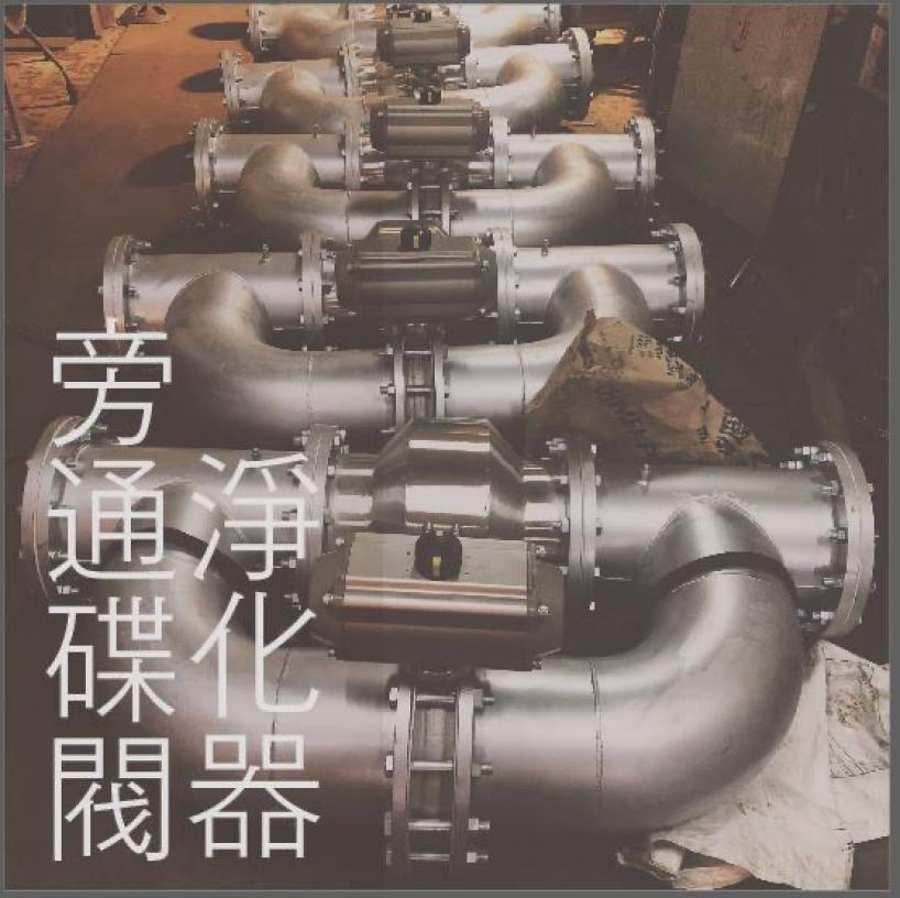 慶昌氬焊電焊專業行